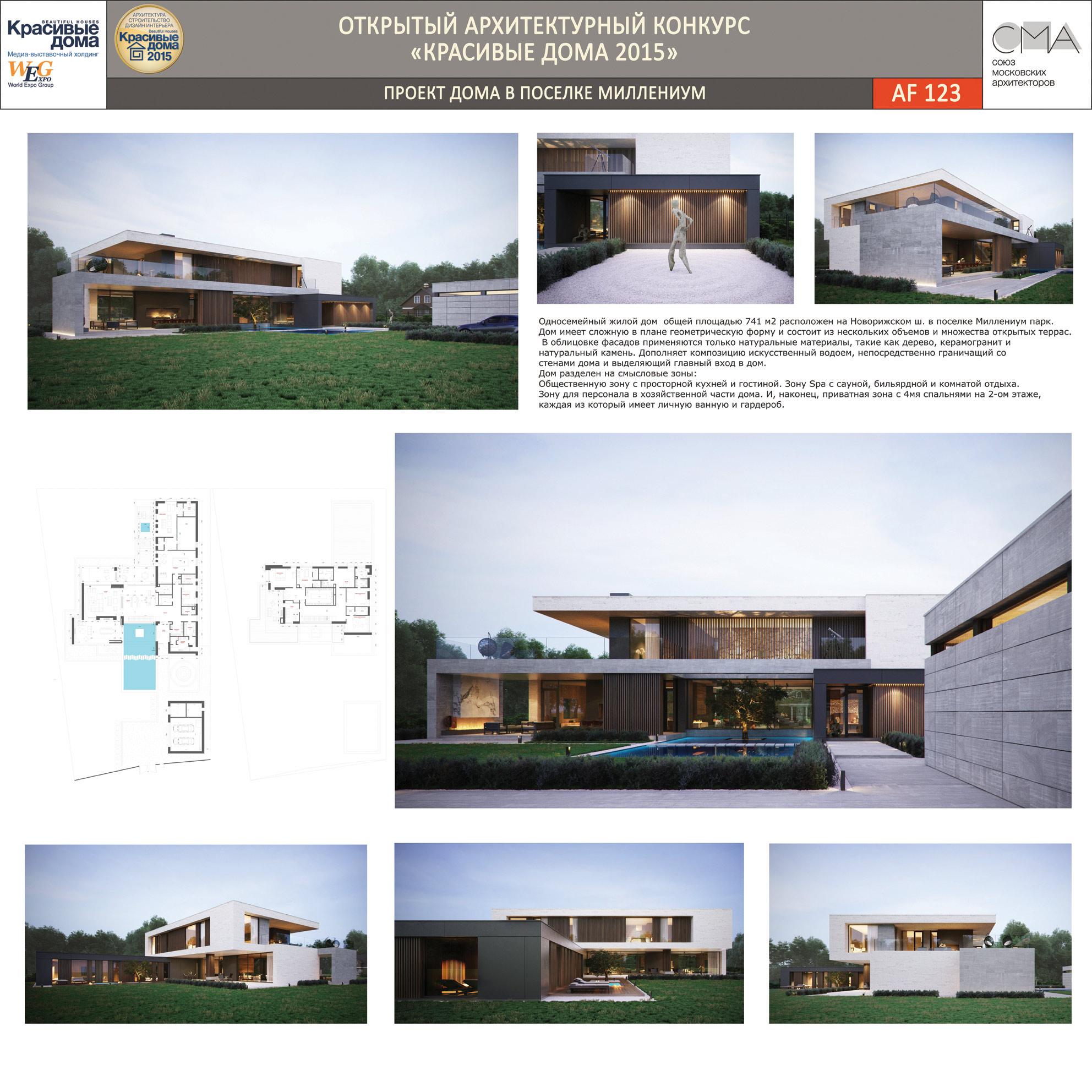 Проекты домов победители конкурсов